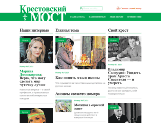 krest-most.ru screenshot