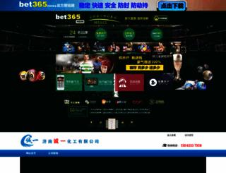 kristalrecords.com screenshot