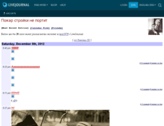 kro1975.livejournal.com screenshot