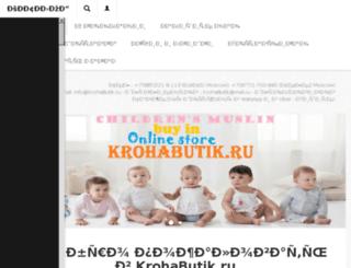krohabutik.ru screenshot