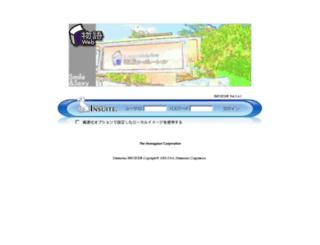 kroko.maxs.jp screenshot
