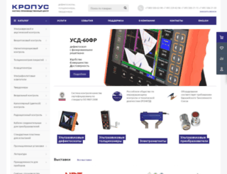 kropus.ru screenshot