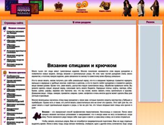 kroshe.ru screenshot