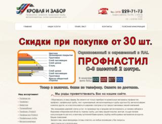 krovlya-i-zabor.ru screenshot