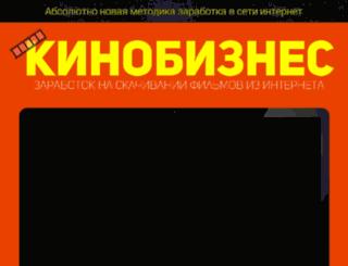 krutoy-fin-podyom.ru screenshot