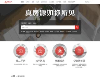 ks-lxjy.com screenshot