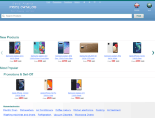 ksa-price.com screenshot