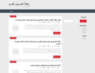 ksa-tdreb.com screenshot