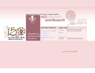 ksbcdconline.org screenshot