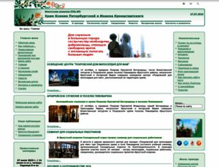 ksenia-irk.ru screenshot