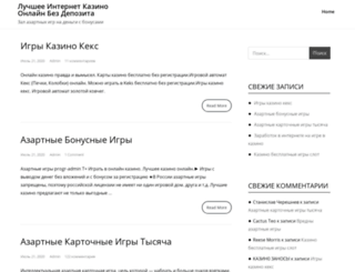 kseniyauspeshnaya.ru screenshot