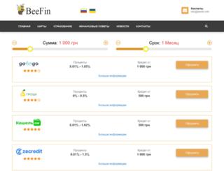 ksenstar.com.ua screenshot
