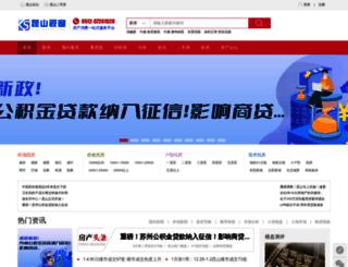 kshot.com screenshot