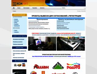 ksinit.ru screenshot