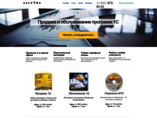 ksio.ru screenshot