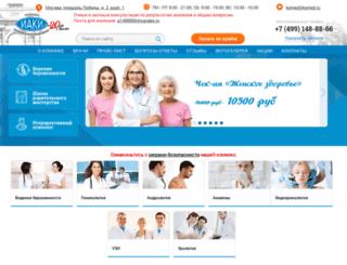 ksmed.ru screenshot