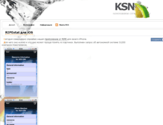 ksn.name screenshot