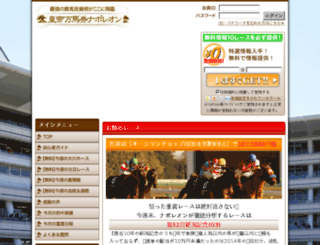 kt-napo.jp screenshot