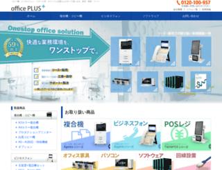 ktcnet.co.jp screenshot