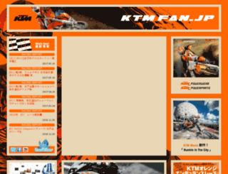 ktmfan.jp screenshot
