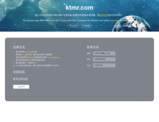 ktmr.com screenshot
