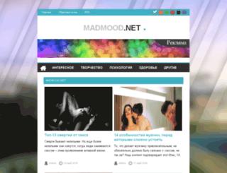 ktotii.ru screenshot