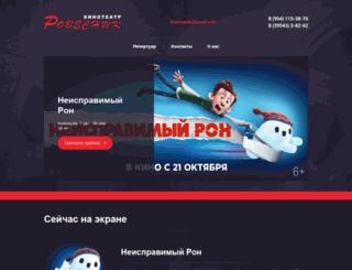 ktrovesnik.ru screenshot