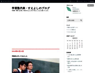 ktsubasa.hatenablog.jp screenshot