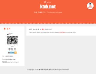 ktvk.net screenshot