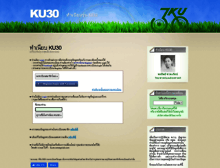ku30.net screenshot