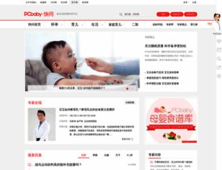 kuaiwen.pcbaby.com.cn screenshot