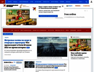 kuban.kp.ru screenshot