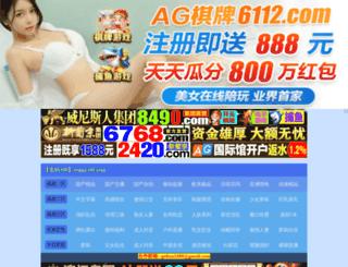 kubaow.com screenshot