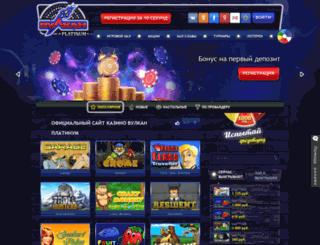 kubok-kuzmina.ru screenshot