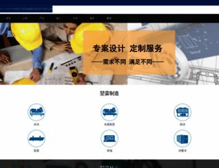 kuenling.com screenshot