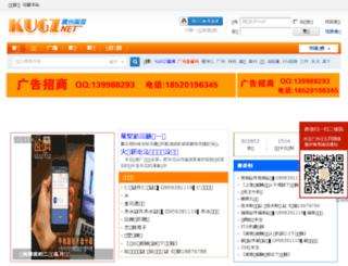 kugz.net screenshot