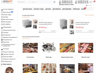 kuhart.com screenshot