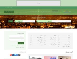 kuhenur.com screenshot