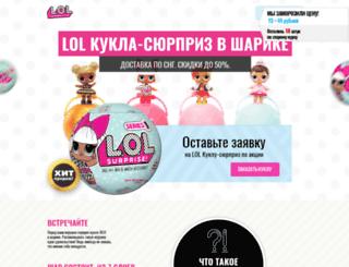 kuklyspb.ru screenshot