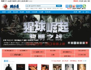 kulekan.com screenshot