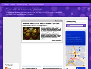 kulinar.kollekcija.com screenshot