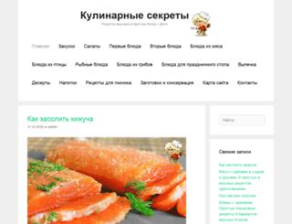 kulinarniysekret.ru screenshot