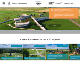 kulpole.ru screenshot