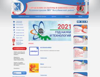 kultura-aht.ru screenshot
