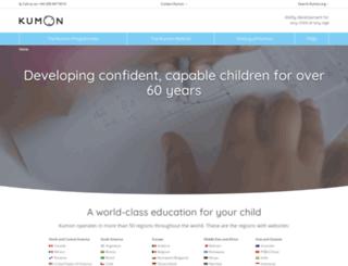 kumon.org screenshot