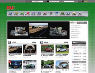 kumotor.com screenshot