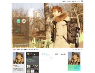 kun-lee.blog.me screenshot