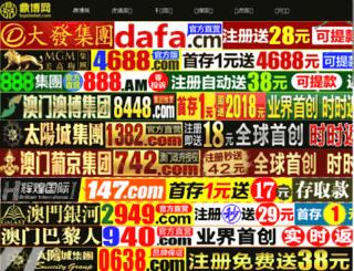 kunjmotors.com screenshot