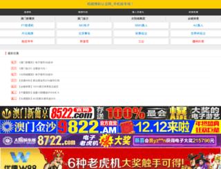 kunluen.com screenshot