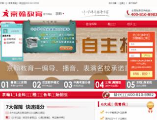 kunming.zgjhjy.net screenshot